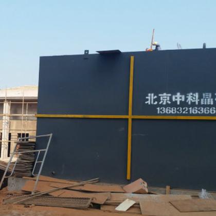 城镇 高速服务区 污水处理 钢板模块式 一体化污水处理设备