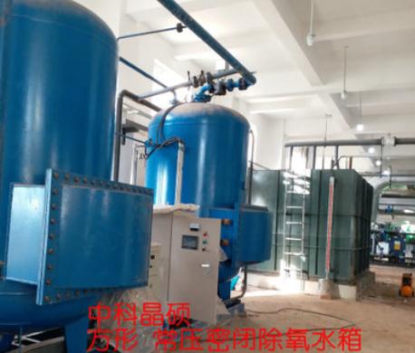 锅炉除氧用 常压密闭水箱 除氧水箱 浮顶水箱 气囊水箱