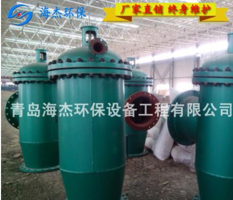供应 自动排污过滤器 电动自动排污过滤器