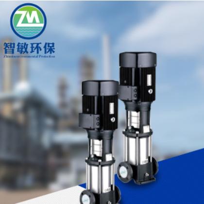 不锈钢多级泵 立式不锈钢冲压泵 二次供水泵