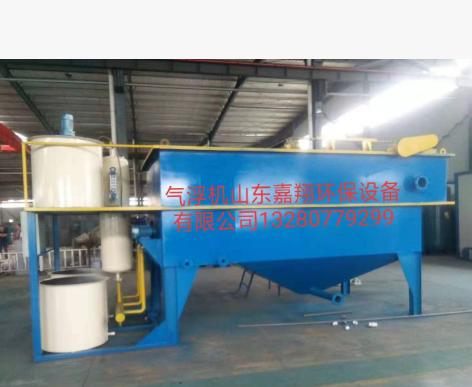 气浮机 厂家直营 加工定制 溶气气浮机