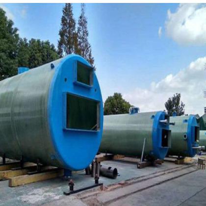 一体化预制泵站定制 一体化雨水泵站 玻璃钢泵站供应