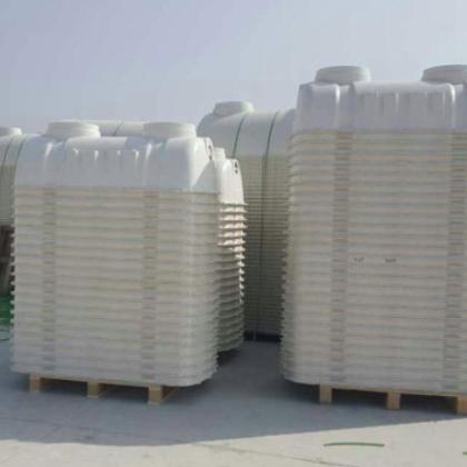 现货 玻璃钢 成品化粪池 玻璃钢化粪池 改厕污水处理设备化粪池