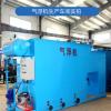 气浮机污水处理设备 加药装置 环保污水处理设备 浅层气浮机