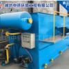 溶气气浮机 一体化气浮机装置电絮凝设备 高效浅层涡凹气浮机