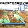 mbr工艺一体化污水处理设备 中水回用设备 出水一级A欢迎来厂考察