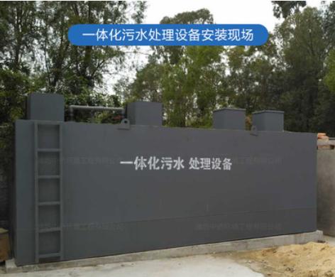 BAF曝气生物滤池 BAF一体化污水处理设备 一体化曝气生物滤池