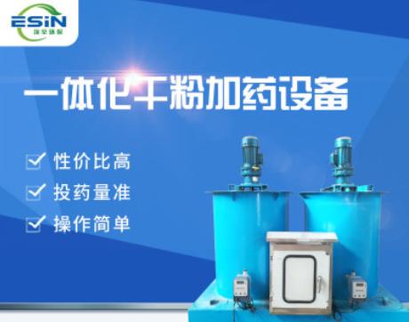 现货出售 污水处理一体化加药装置 投药搅拌桶 全自动加药装置
