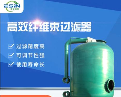 水处理纤维束过滤器 自动过滤器 过滤罐 污水过滤器 过滤设备
