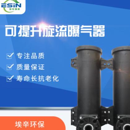 曝气器 曝气膜片污水处理 污水处理耐磨设备 膜片曝气管 污水设备