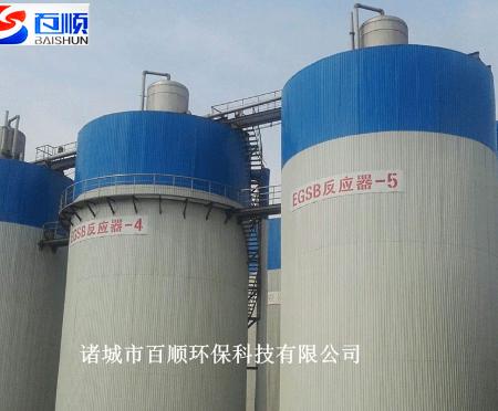 厂家定制厌氧塔式反应器 高浓度污水处理设备成套 厌氧罐 厌氧塔
