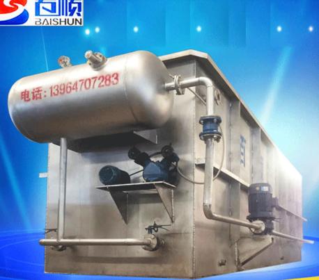 平流式溶气气浮机 气浮机环境设备一体化养殖场屠宰污水处理设备