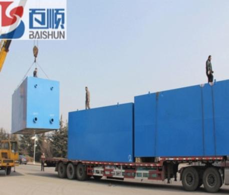 定制农村污水工业废水处理设备 MBR膜地埋式污水处理设备一体化