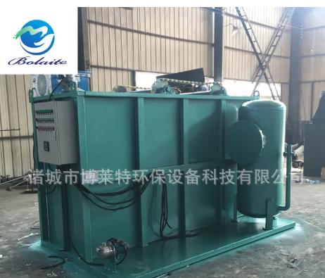 厂家直销 电絮凝气浮设备 电解气浮机 工业废水处理设备
