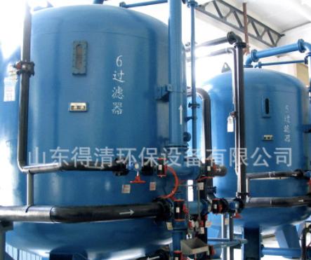 碳钢活性炭过滤器多介质过滤器石英砂预处理 厂家直销 支持定制
