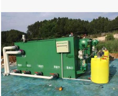 平流式溶气气浮机浅层气浮机 重庆沉淀式气浮装置 一体化气浮设备