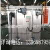 生产设计电絮凝设备 电絮凝装置 电催化氧化设备 源头厂家