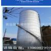 厂家设计生产厌氧罐 UASB厌氧罐 IC厌氧反应器 总包设计