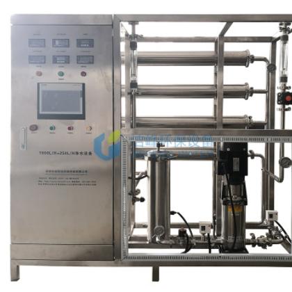 专业定制0.5T反渗透设备 净水设备 厂家直销 售后完善