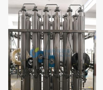 专业定制多效蒸馏水机 电加热多效蒸馏机