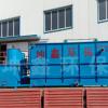 气浮机 气浮设备 高效污水处理气浮设备 絮凝加药装置 坤鑫厂家
