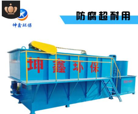 污水处理设备 气浮机 污水处理成套设备 屠宰污水一体化处理装置
