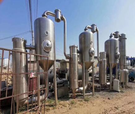 现货二手1000L单效浓缩蒸发器 多效浓缩蒸发器 浓缩提取机组