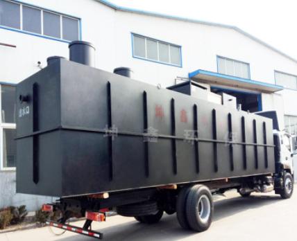 污水处理设备 生活污水处理成套设备 医院一体化污水处理环保设备