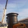 河北邯郸 UASB 污水处理厌氧反应器生产厂家