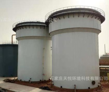 设计生产污水处理设备 厌氧反应器 污水处理设备 河北 usab