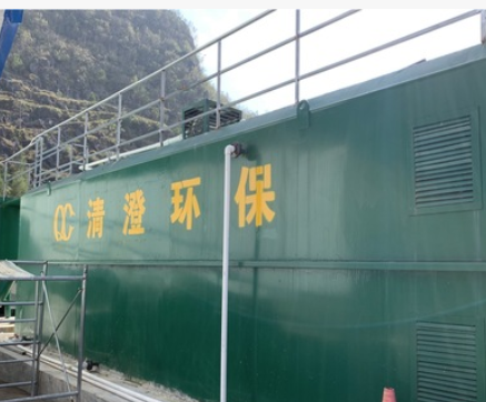 厂家直销 MBR一体化污水处理设备 污水处理厂一体化污水处理装置