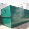 厂家直销 SBR一体化污水处理设备成套设备城市生活污水废水厂家