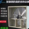 万通FJS方形玻璃钢负压风机耐酸碱工业厂房通风设备380V排烟风扇