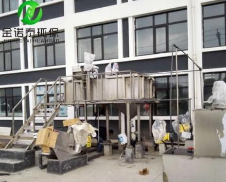 磁絮凝设备工艺图 矿井水磁分离设备定制 污水处理成套设备