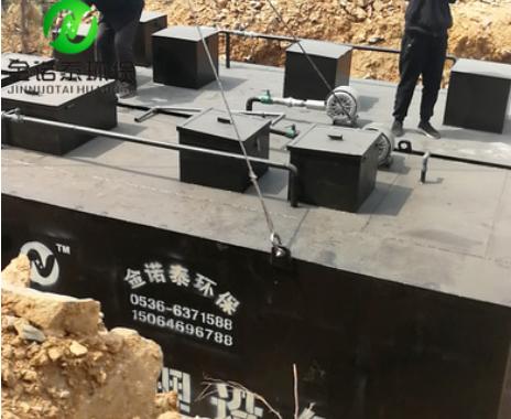 厂家直销污水处理设备塑料清洗一体化污水处理设备 污水处理设备
