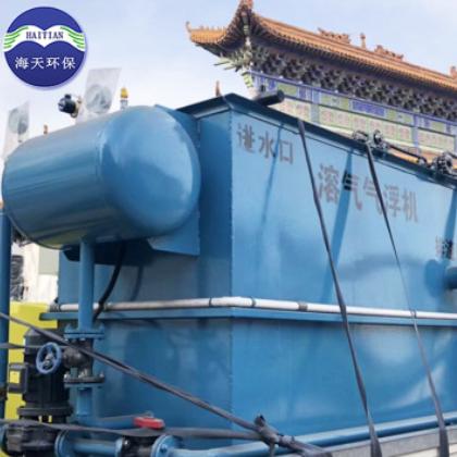 山东厂家制造平流式溶气气浮机 电镀印染一体化洗涤污水处理设备