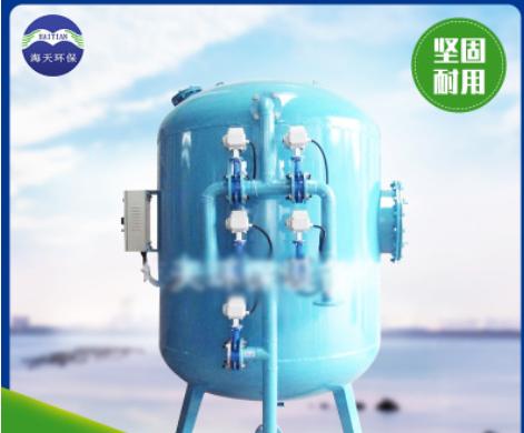 活性炭全自动多介质过滤器 循环水过滤多介质活性炭过滤器