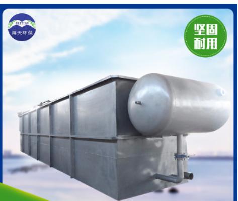 环保机械设备生产定制气浮机 溶气气浮机各种污水处理设备批发