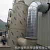 厂家直销酸雾净化塔 填料塔 环保工程设备 废气处理成套设备