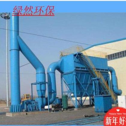 机械行业工业除尘器 静电除尘器 布袋除尘器 厂家直销 价格优惠