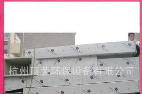 订做非标成型风管、方形风管防腐通风、塑料方管、耐腐蚀性风管