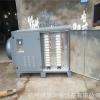 厂家直销光催化废气处理设备 UV光解催化净化器 喷漆除臭设备