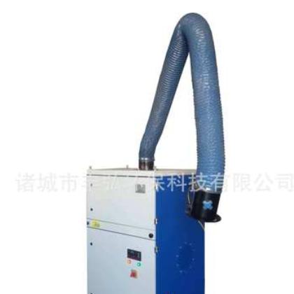单臂双臂移动式焊烟处理净化器 万向臂收集罩 车间内小型焊接除尘