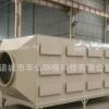 活性炭箱 活性炭吸附器 废气处理设备 化工化学废气异味净化设备