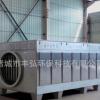 UV光氧化催化设备 废气处理设备 紫外线除臭 臭气处理净化设备
