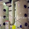 生物除臭设备 微生物菌种 废气处理工程 生物除臭塔净化工程