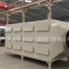 活性炭吸附箱 柱状活性炭废气处理设备 抽屉式碳夹 PP材质 耐腐蚀