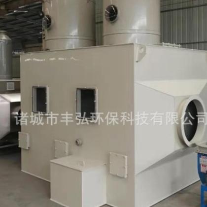 卧式 喷淋塔 废气净化器 恶臭气体 除臭设备 结构紧凑 占用空间小