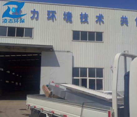 全自动不锈钢机械细格栅除污机 污水处理设备 回转式格栅除污机