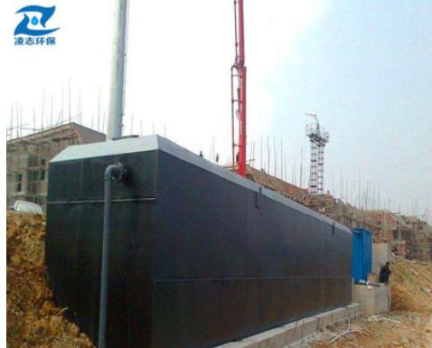 污水处理站 污水处理装置 一体化污水处理 环保工程设备